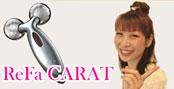 甲賀市で美容室をお探しならAOCHI Hair